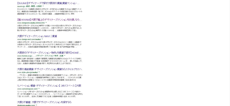 ブログ001_09(不動産)