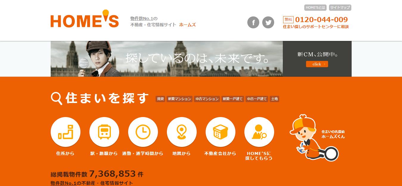 ブログ001_05(不動産)