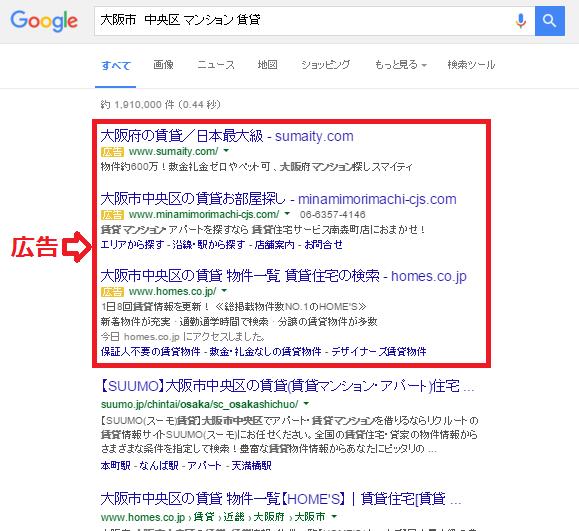 ブログ001_07(不動産)