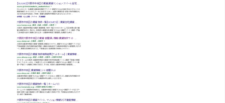ブログ001_08(不動産)