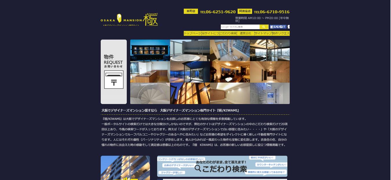 ブログ001_11(不動産)