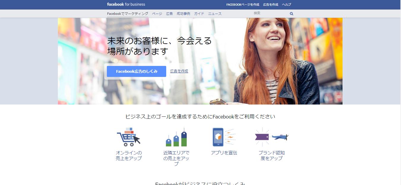ブログ001_13(不動産)