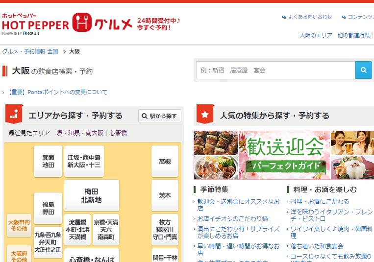 ブログ002_05(飲食)