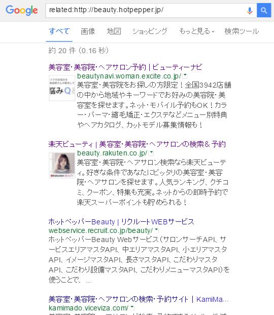 ブログ003_08(美容)