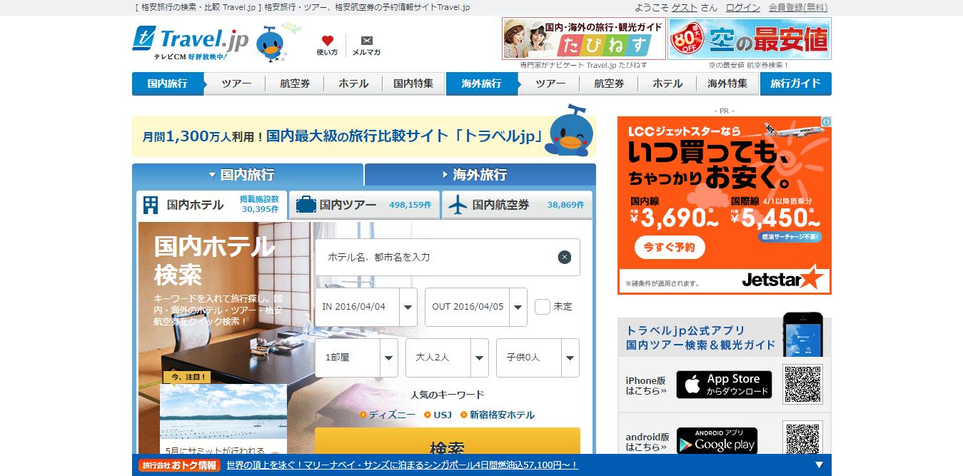 ブログ008_05(旅行)