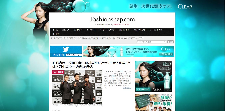 ブログ004_06(ファッション)