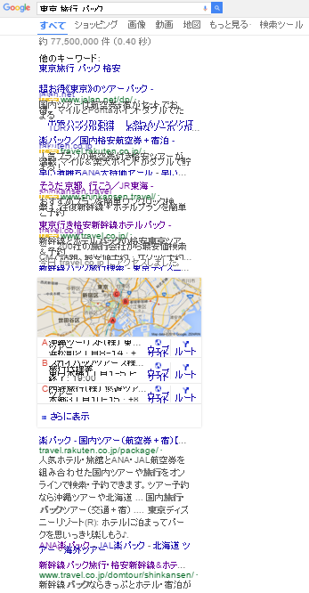 ブログ008_10(旅行)