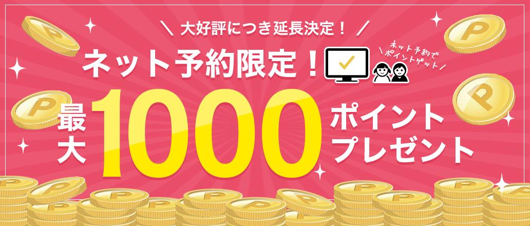 ブログ003_15(美容)