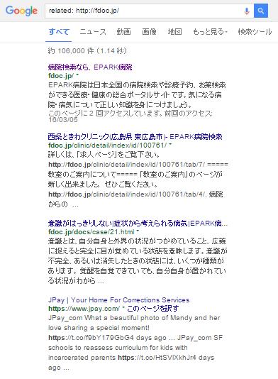 ブログ005_11(医療)