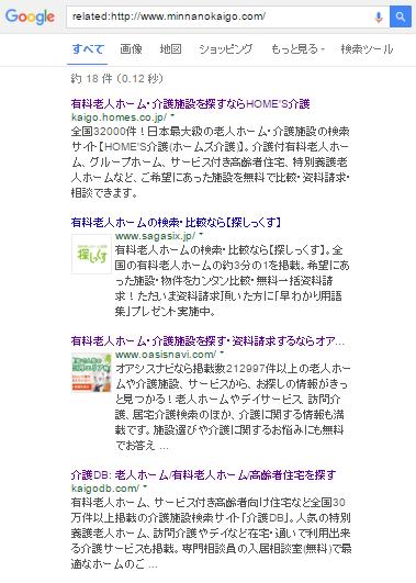 ブログ006_11(介護)