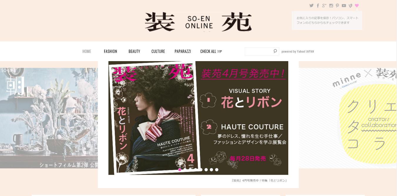 ブログ004_08(ファッション)