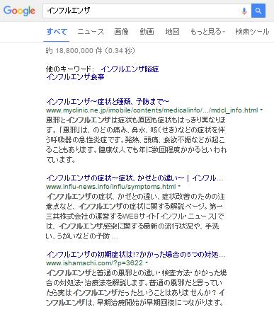 ブログ005_08(医療)