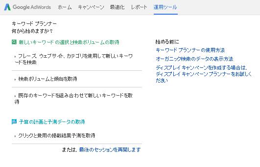 ブログ005_16(医療)
