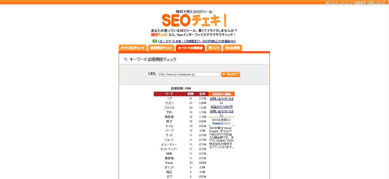 ブログ003_13(美容)