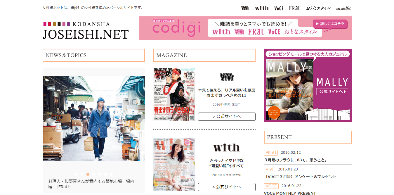 ブログ004_07(ファッション)
