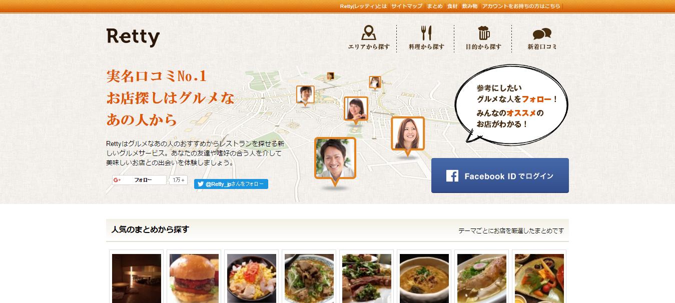 ブログ002_06(飲食)