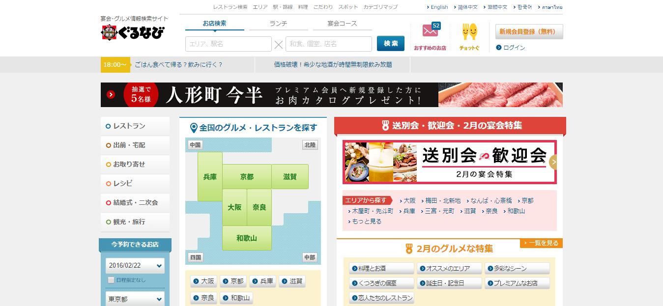ブログ002_03(飲食)