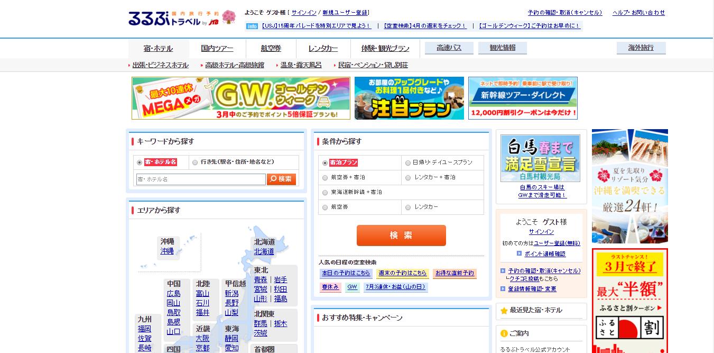 ブログ008_06(旅行)