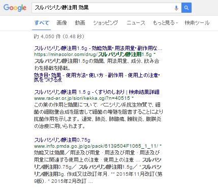 ブログ005_09(医療)
