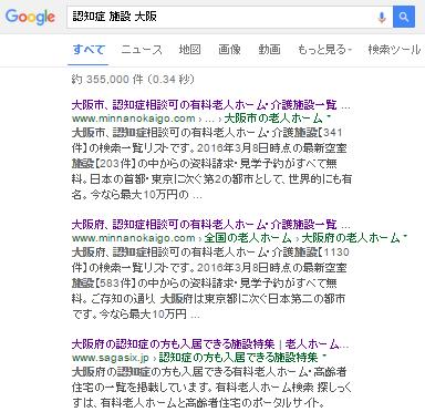ブログ006_10(介護)