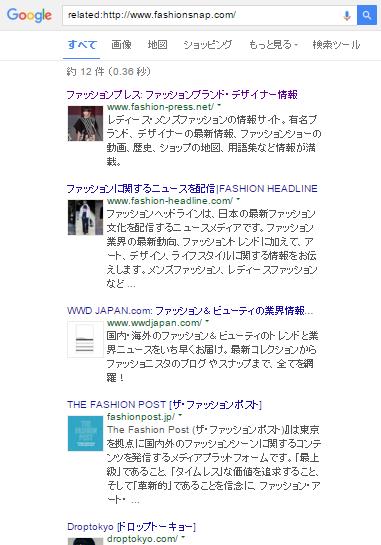 ブログ004_14(ファッション)