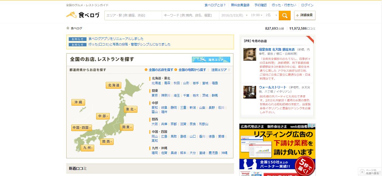 ブログ002_04(飲食)
