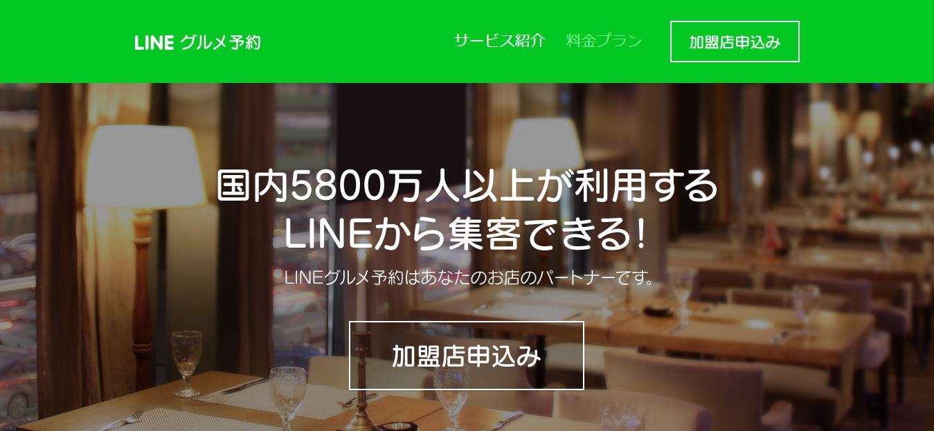 ブログ002_16(飲食)