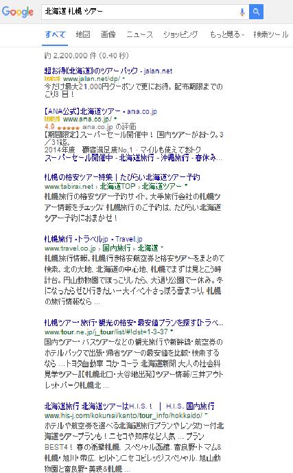 ブログ008_09(旅行)