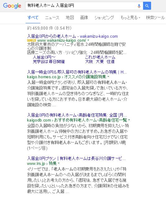 ブログ006_09(介護)