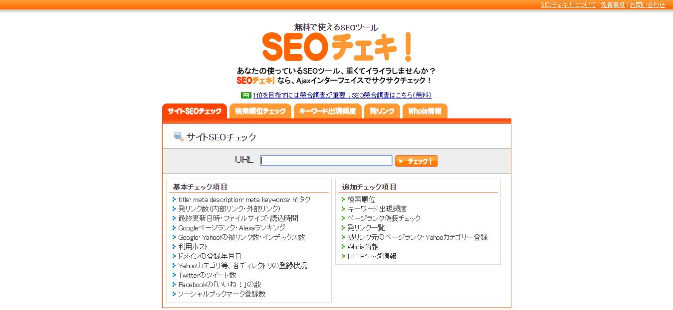 ブログ003_12(美容)