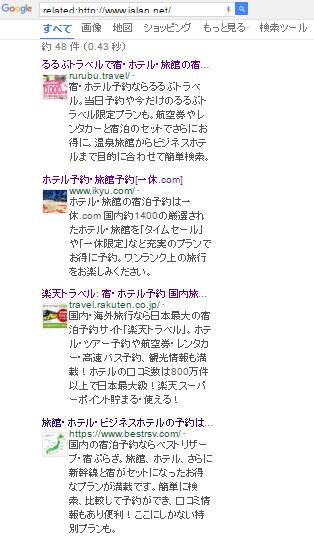 ブログ008_11(旅行)
