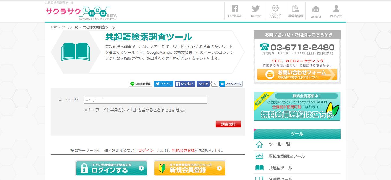 ブログ009_12(保険)