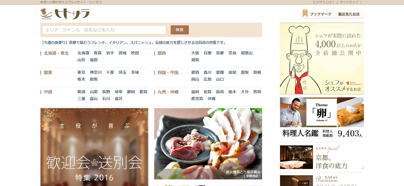 ブログ002_07(飲食)