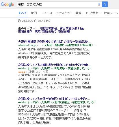 ブログ005_10(医療)
