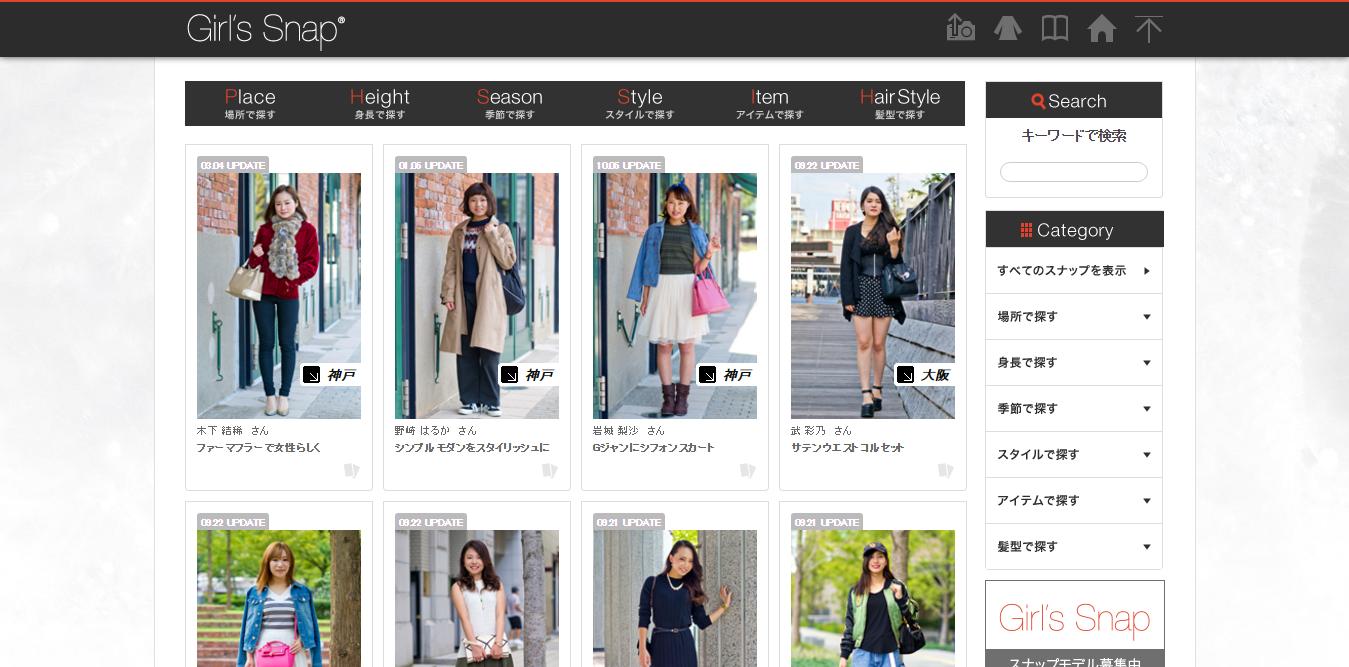 ブログ004_11(ファッション)