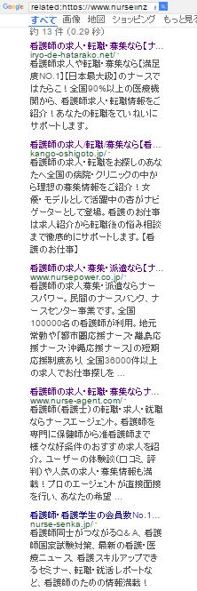ブログ002_07(看護師・助産師・保健師)
