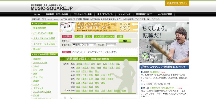ブログ012_13(習い事)