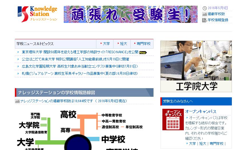 ブログ011_06(学校)