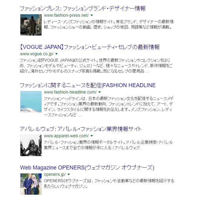 ブログ011_10(学校)