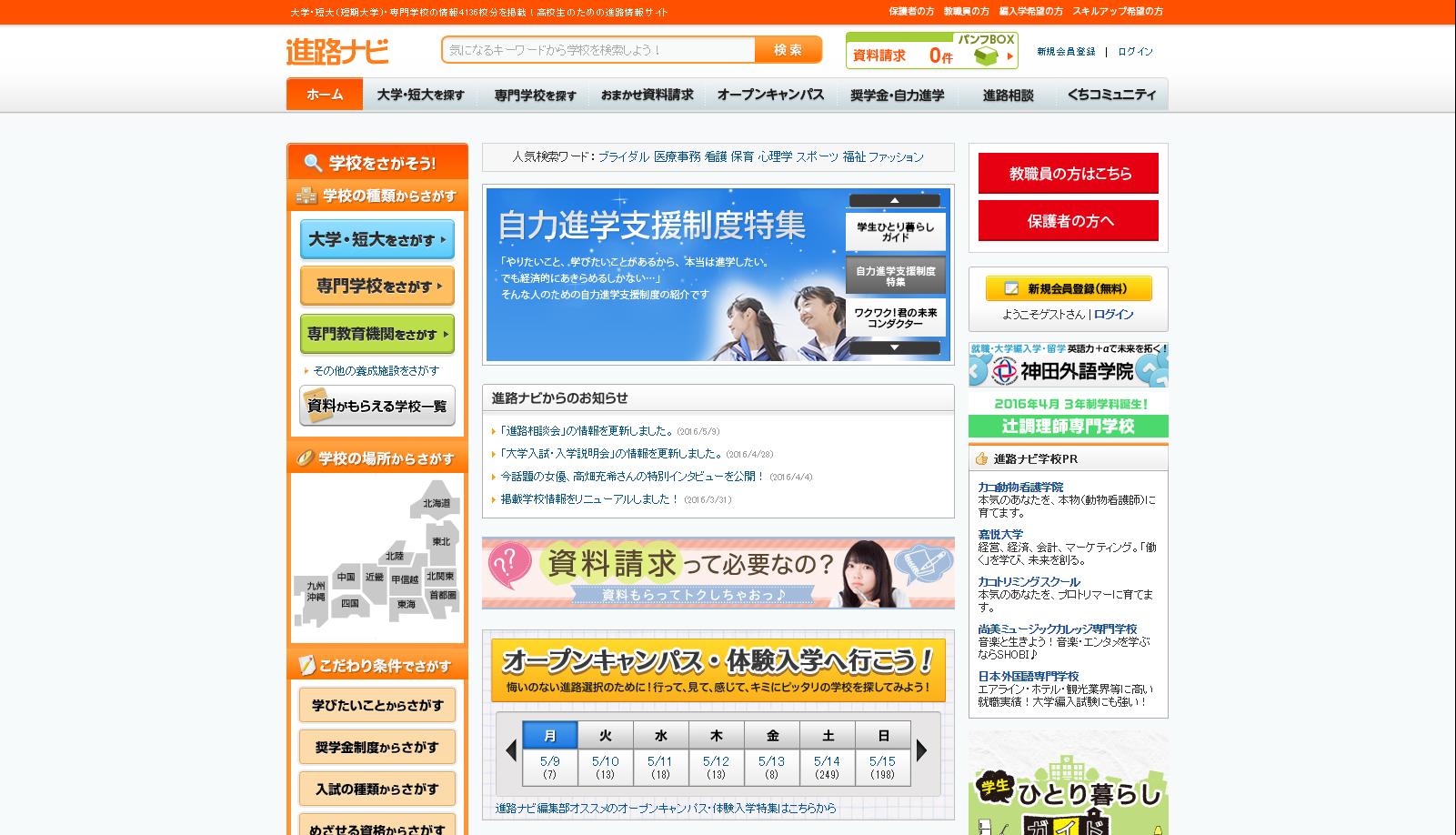 ブログ011_09(学校)