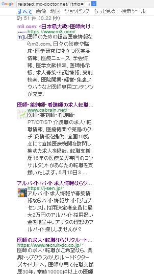 ブログ001_07求人サイト構築(医療)