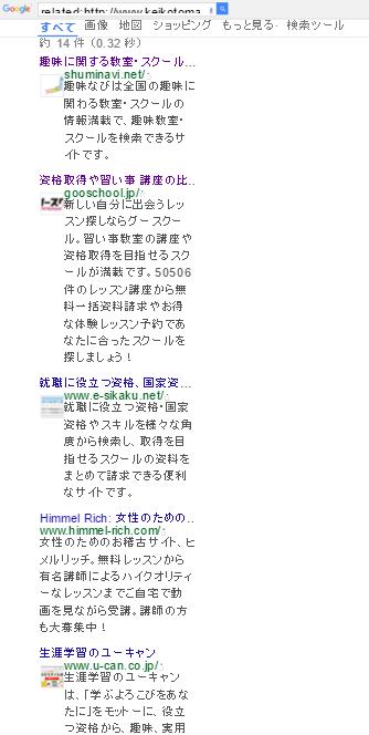 ブログ012_09(習い事)