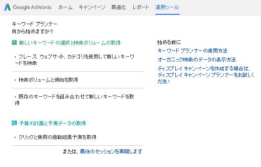 ブログ012_15(習い事)