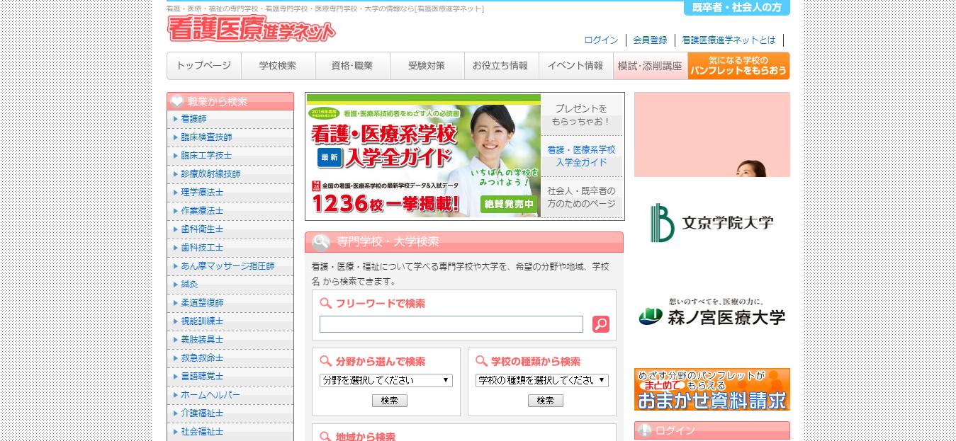 ブログ011_13(学校)