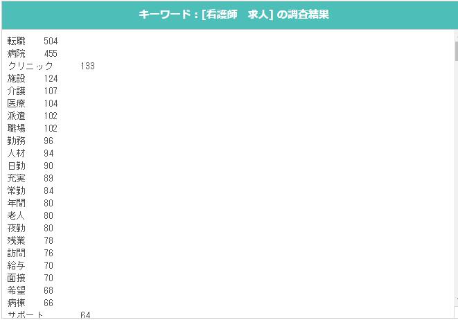ブログ002_13(看護師・助産師・保健師)