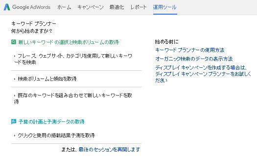 ブログ011_15(学校)