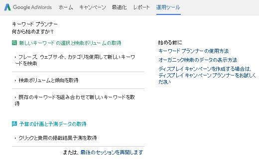 ブログ004_18(派遣)
