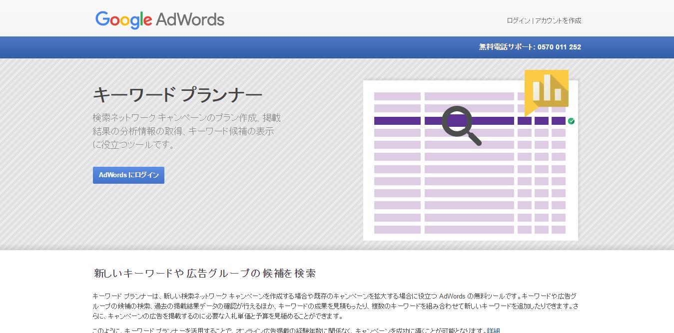 ブログ003_14求人サイト構築(薬剤師)