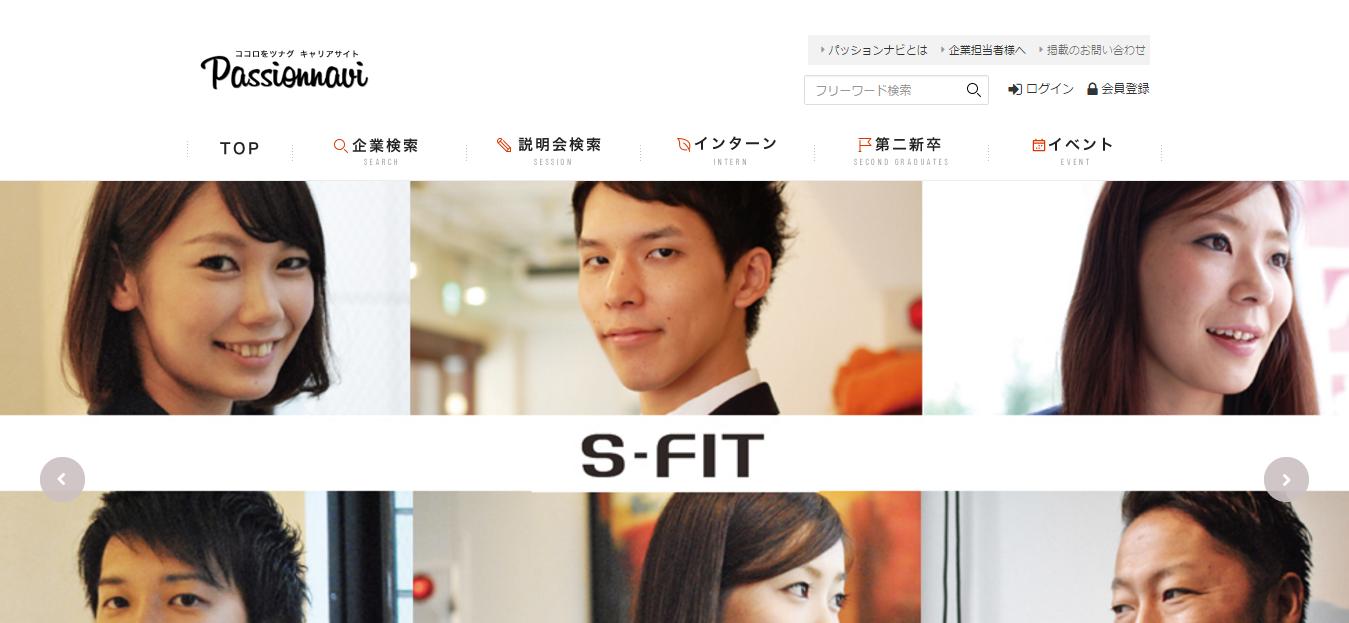 ブログ005_15(新卒)