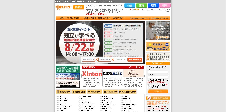 ブログ008_05(飲食)